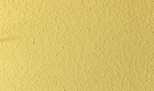 Auro K05.5 Banana 300x177 - High-grade lime range