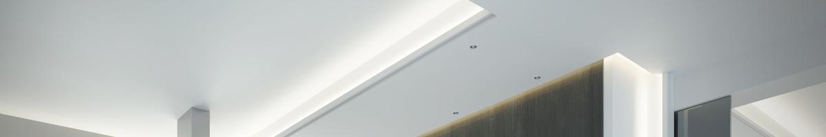 header lighting profiles - NMC Lighting Profiles